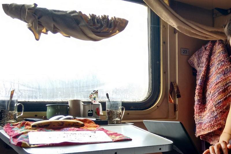 Tag und Nacht und Tag. Mit dem Zug quer durch die Ukraine